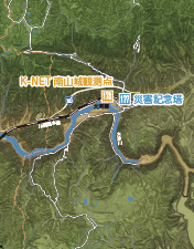 宇治・南山城(大河原)